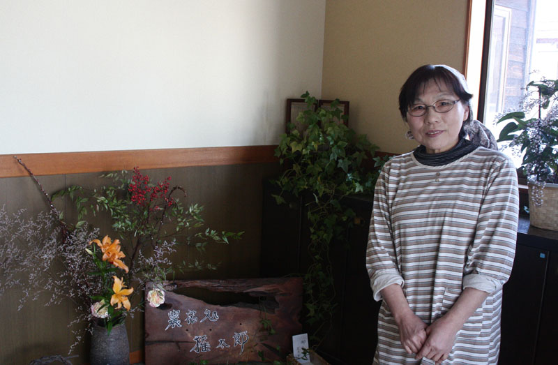 №033〜凍み豆腐〜 黒川能の行事食 齋藤美恵さん