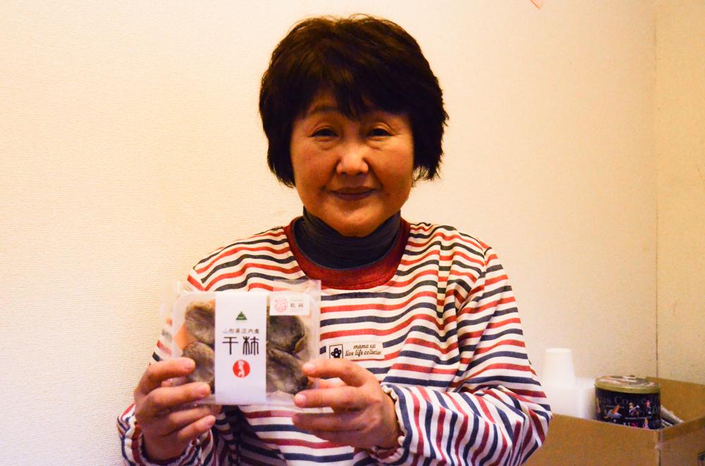 №053~干し柿・柿の葉茶~ 鶴岡市羽黒町 エヌ・Kファーム 佐藤京子さん