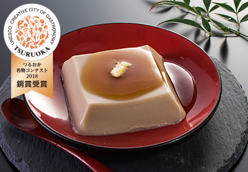 ごま豆腐(出羽三山神社 斎館)